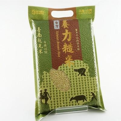 台南16號糙米-養力糙米-1.2kg(買三送一) (7.9折)