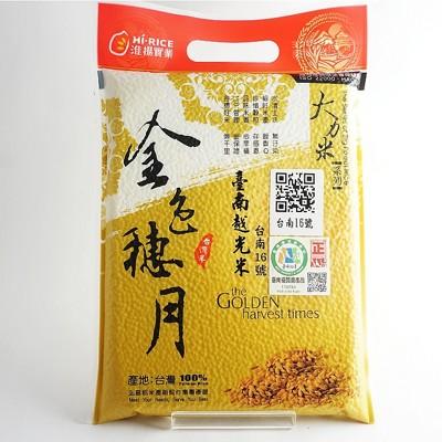 台南16號-金色穗月-1.2kg (5.8折)