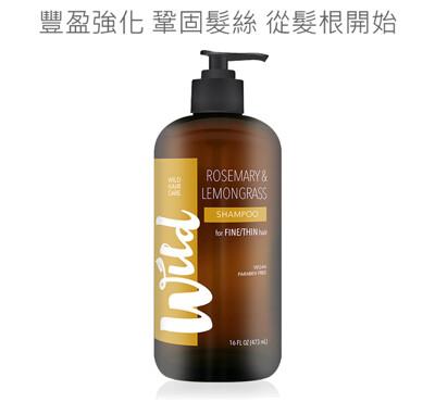 Wild Hair Care 有機髮 聖母玫瑰檸檬草豐盈潤澤洗髮精 473mL (5.4折)