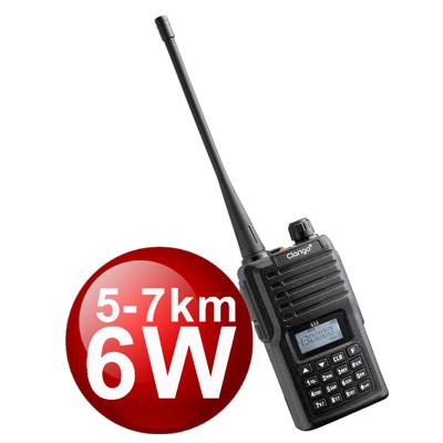Clarigo  G32V  三等業餘無線電對講機 (9.2折)