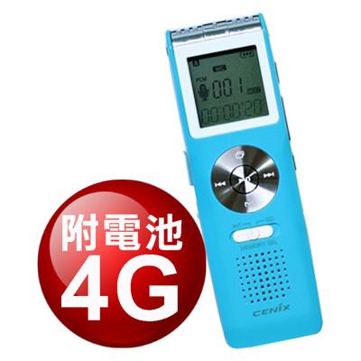 CENIX VR-S905 4G高規格專業錄音筆(含電池) (9.4折)