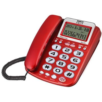 SANLUX台灣三洋 TEL-831  大螢幕 ‧ 大鈴聲 ‧ 大按鍵有線電話 (7.6折)