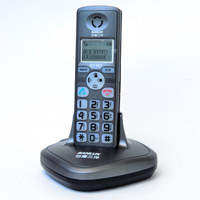 SANLUX台灣三洋 免持擴音數位無線電話機 DCT-9831 (鐵灰) (6.1折)