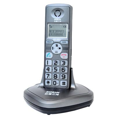 SANLUX台灣三洋 DCT-9831 免持擴音數位無線電話機 (灰色) (6.7折)