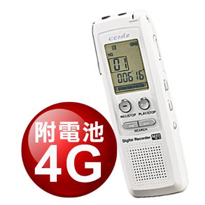 CENIX VR-W240 4G高規格專業錄音筆(含電池) (5.8折)