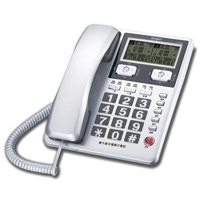 Kingtel西陵 KT-8298 雙外線有線電話機 (8.6折)