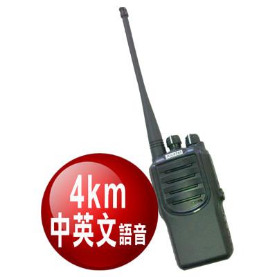 ALCATEL阿爾卡特 FR07TW 免執照無線對講機 (9.4折)