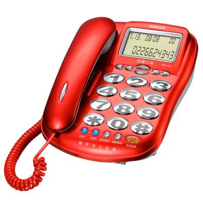 SANLUX台灣三洋 TEL-839 增音功能‧超大字鍵有線電話 (7.8折)
