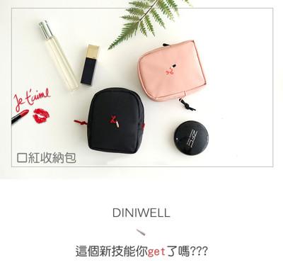 韓版 DINIWELL 立體口紅唇彩化妝包 旅行收納包 (5.7折)