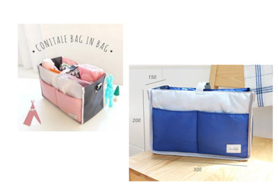 韓國 CONITALE BABY BAG IN BAG 多功能收納包 媽咪包 大容量包中包 嬰兒推車 (4折)