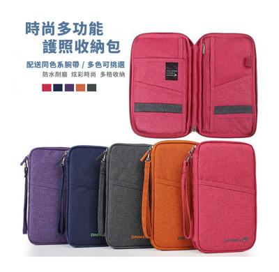 韓版 DINIWELL 升級版大容量防水長版證件護照包 整理收納包 (6.7折)