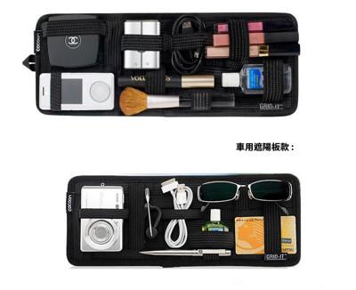 COCOON GRIT-IT 萬用收納彈性整理版 汽車遮陽板專用 - 黑色 (7折)
