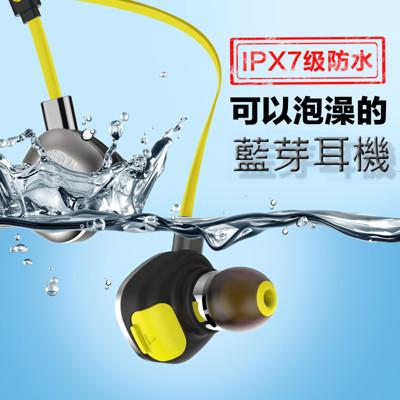 MORUL魔浪 U5 PLUS 防水藍牙耳機4.1 迷你運動藍牙耳機 無線音樂耳機 (8.8折)