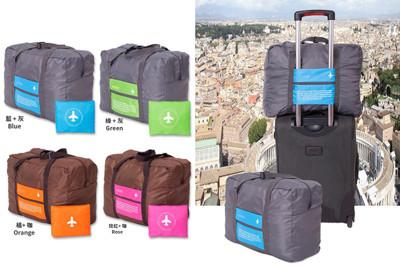 【DINIWELL】韓版 DINIWELL 大容量32L可折疊多功能手提/肩背旅行袋 (7折)