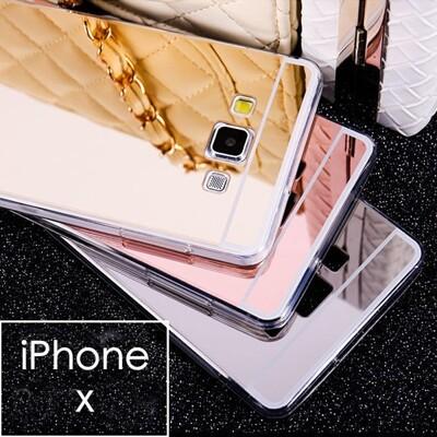 [apple iphone x] 自拍鏡面電鍍tpu軟殼 手機殼 保護殼 鏡面手機殼 (1.6折)