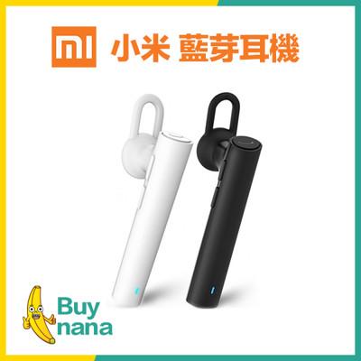 MI 小米 藍牙耳機 耳機 通話耳機 小米官網正品 (4.4折)