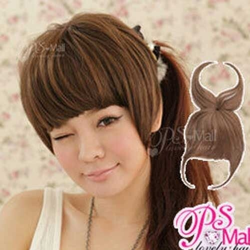 遮蓋頭頂瀏海 齊瀏海髮片 蓋頂式瀏海 假髮 p017