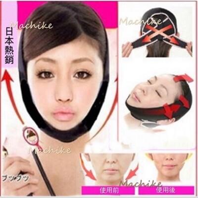 瘦臉神器 瓜子臉面罩 3d成型睡眠瘦臉帶 v臉帶 小臉帶 h123 (5.7折)