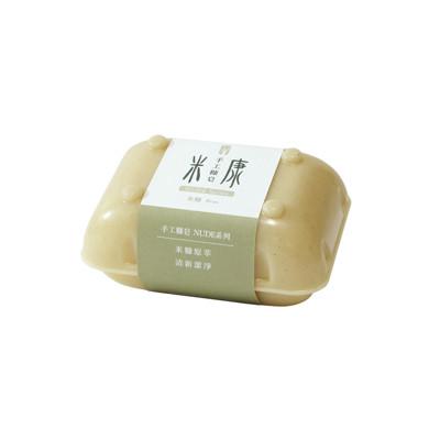 手工糠皂-玉米澱粉盒包裝-米糠 (6.7折)