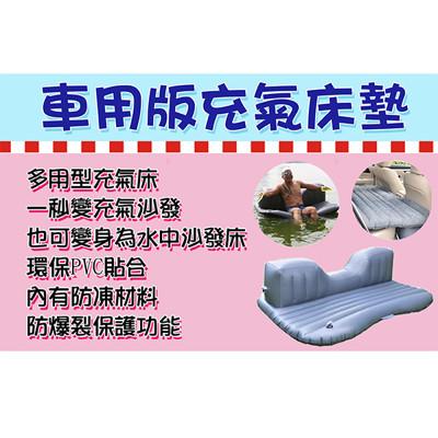 車用版充氣床墊送充氣泵浦 (6折)