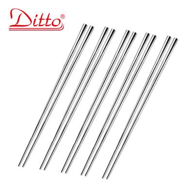 【韓國 DITTO】頂級316不鏽鋼筷子23CM (0.4折)