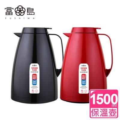 【日本FUSHIMA富島】極上玻璃鍍銅保溫壺1500ML(2色可選) (3.8折)