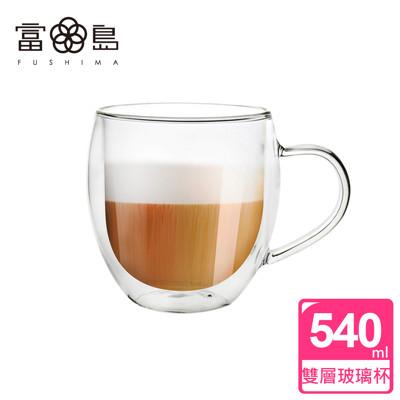 【FUSHIMA 富島】經典系列雙層耐熱玻璃杯540ML(把手) (2.9折)