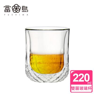 【FUSHIMA 富島】星宸系列雙層耐熱玻璃杯220ML (2.3折)