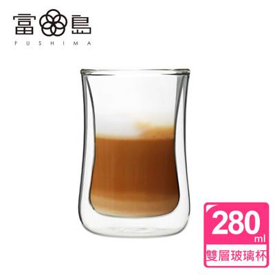 【FUSHIMA 富島】造型系列雙層耐熱曲線玻璃杯280ML (2.4折)