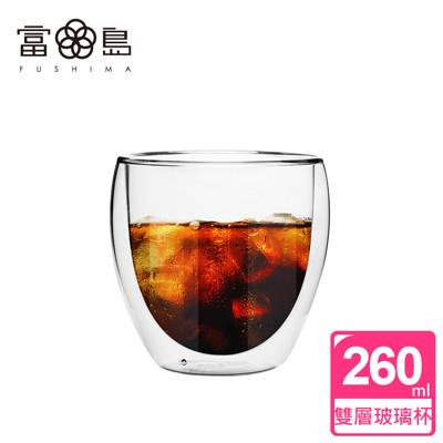 【FUSHIMA 富島】經典系列雙層耐熱玻璃杯260ML (2.3折)