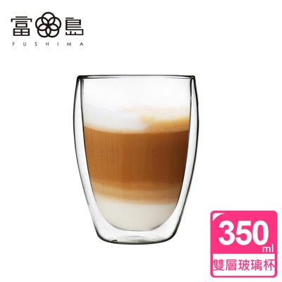 【FUSHIMA 富島】經典系列雙層耐熱玻璃杯350ML (2.4折)