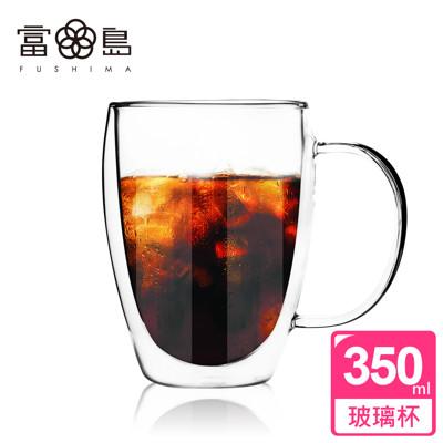 【日本FUSHIMA富島】雙層耐熱玻璃杯350ML(把手) (2.4折)