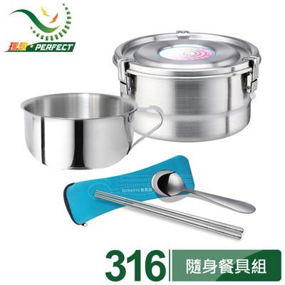 理想極緻316雙層防漏便當盒14cm+學生湯碗10cm+日式316隨身餐具超值組 (5.3折)