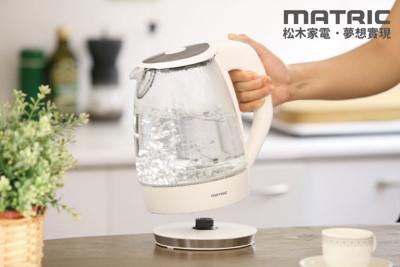 【日本MATRIC】清透LED玻璃快煮壺 (7折)