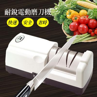 耐銳電動磨刀機※附贈兩把料理刀※ (8.3折)