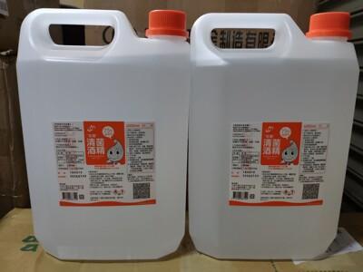 生發 清菌酒精 75% 4L (7.5折)