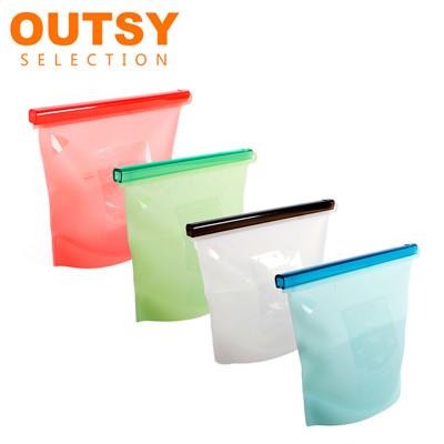 OUTSY 果凍QQ矽膠密封食物袋/分裝袋/調理袋 (3.3折)
