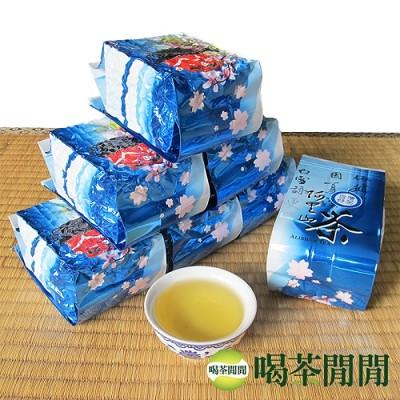 阿里山櫻花青韻金萱茶(150公克/包) (3.7折)