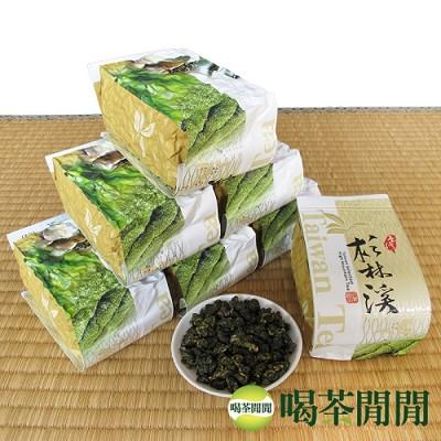 極品杉林溪高冷烏龍茶(150公克/包) (3.7折)