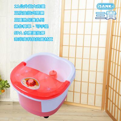 日本Sanki  SPA加熱足浴機-4色 可選   買一送一 (6.5折)