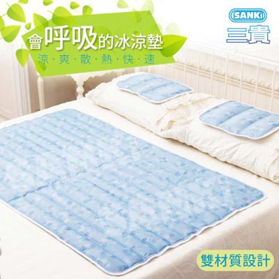日本Sanki 3D網冰涼床墊-1床 (8.8kg) 可選 (3.2折)
