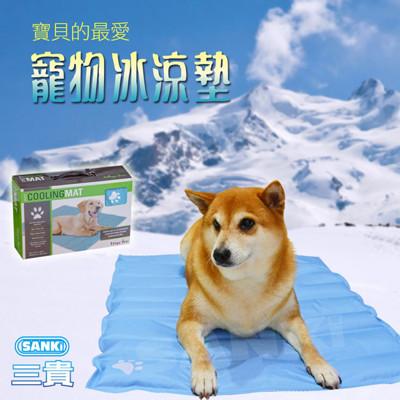 日本sanki-多功能冷凝墊 可選 (3.5折)