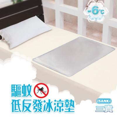 (破盤價限時限量) 日本Sanki 日本製造-驅蚊冰涼墊60X90Cm(單人) (3.2折)