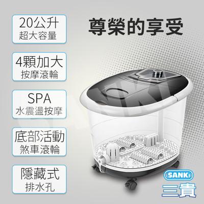 日本Sanki-好福氣加熱SPA足浴機 2色 可選 (3.3折)