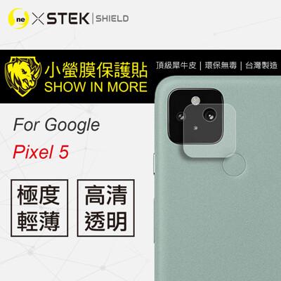 O-ONE【小螢膜】Google Pixel 5 -鏡頭保護貼 MIT 環保無毒 包膜原料-1組2入 (7.1折)