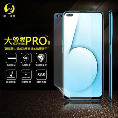 【大螢膜PRO】realme X50 全膠螢幕保護貼 realme 環保無毒 犀牛皮原料 MIT (6.4折)