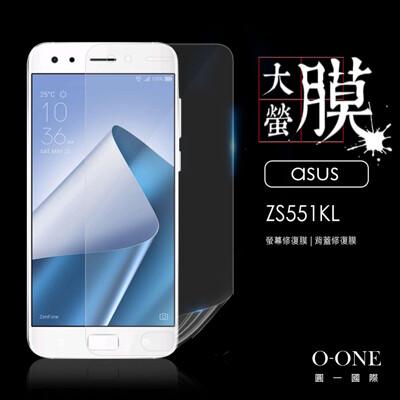 o-one大螢膜asus zf4 zs551kl 自動修復抗衝擊 曲面修復膜 全膠螢幕保護貼 (4.8折)