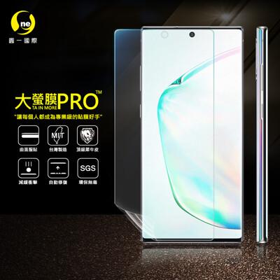 【大螢膜PRO】Samsung Note10+ 全膠螢幕保護貼 背貼 環保 犀牛皮 MIT (6.4折)