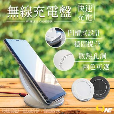 【o-one】10W折疊式無線閃充充電座 辦公室小物 支援Qi 蘋果 三星 (4.5折)