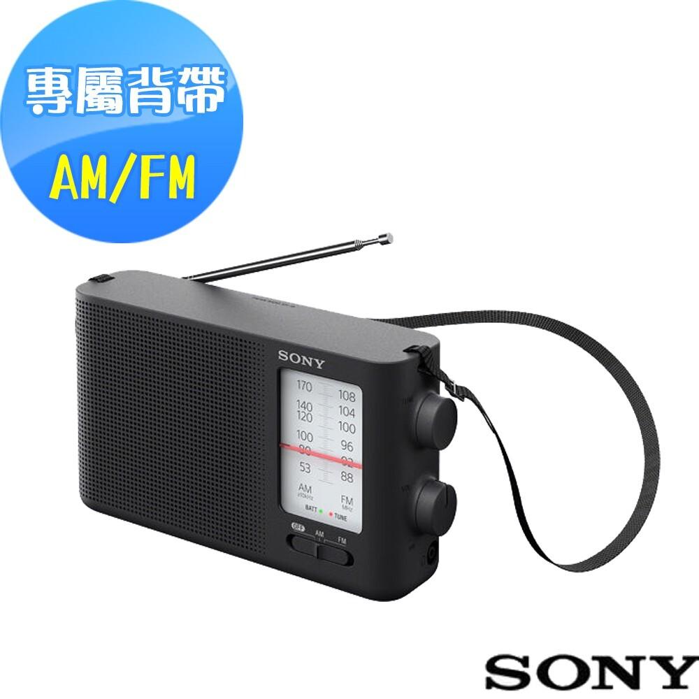 sony類比調諧可攜式fm/am收音機 icf-19 (原廠公司貨)